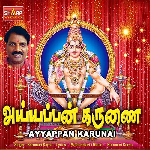 Karumari Karna