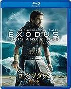 古代エジプトに破壊をもたらした十の災い 『エクソダス:神と王』