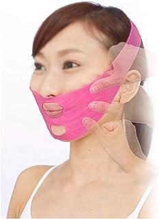 Afslanken van het gezicht Gezichtsverband, herstel Post Hoofddeksels Gezichtsmasker Gezicht Dun gezichtsmasker Artefact Sc...