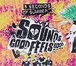 CD Amazon Cover