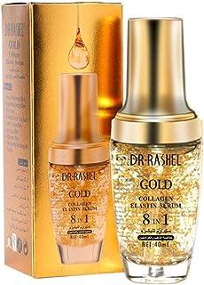 Gold Collagen Serum 8 in 1 by Dr. Rashel - 40 ML