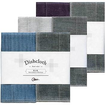 Nawrap Binchotan Charcoal Dishcloths, Naturally Anti-Odor, Set of 3, Aqua, White & Purple