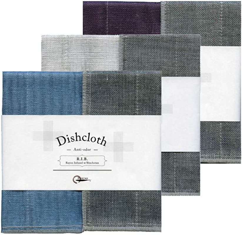 IPPINKA Nawrap Binchotan Charcoal Dishcloths Naturally Anti Odor Set Of 3 Aqua White Purple