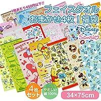 おまかせ4枚セット 福袋 キャラクター フェイスタオル 洗える 幼稚園 保育園 小学校 プール キッズ LFT-04