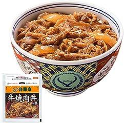 【吉野家】人気の超特盛や大盛牛丼が24時間限定価格