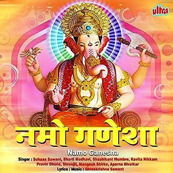 Namo Ganesha