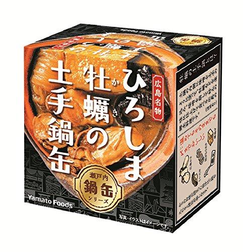 ヤマトフーズ ひろしま牡蠣の土手鍋缶×4個