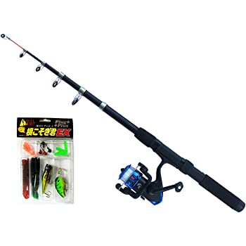 TOISTAX釣具 よくばり セット 2m 釣り竿 ロッド リール 200A