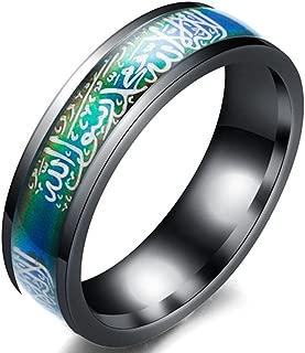 Jude Jewelers 6mm Color Changing Stainless Steel Islamic Muslim Muhammad Shahada Ring