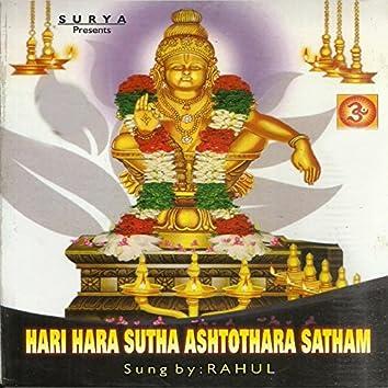 Harihara Sutha Ashtothra Satham