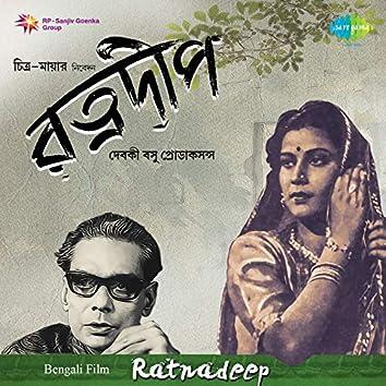 Ratnadeep (Original Motion Picture Soundtrack)