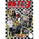 RGツーリングクラブ3 [DVD]
