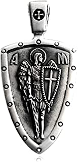 ST.MICHAEL ARCHANGEL CROSS SHIELD PRAYER MEDAL STERLING SILVER PENDANT NECKLACE