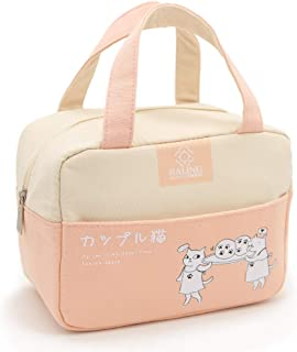 Best japanese lunch bag Reviews