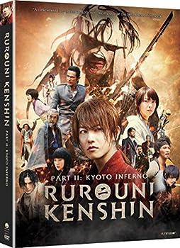 Rurouni Kenshin  Part II - Kyoto Inferno [DVD]