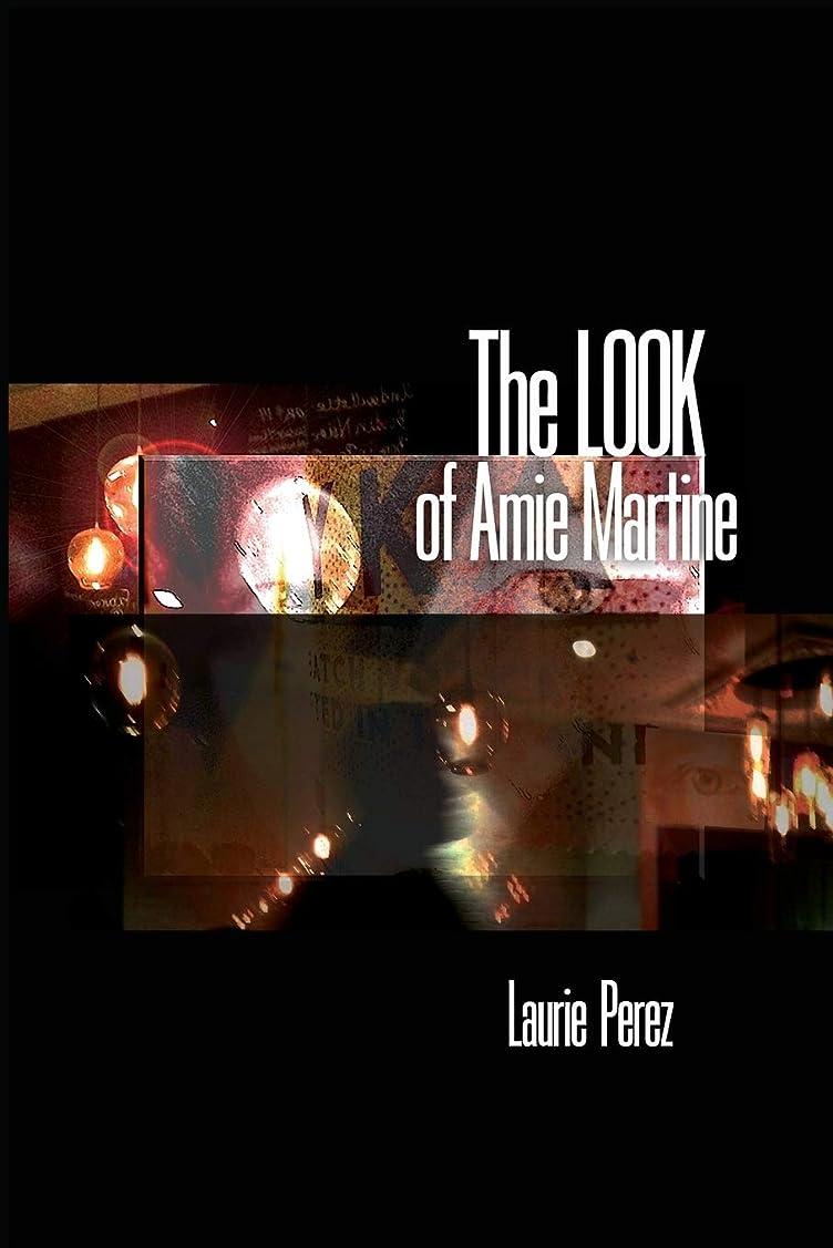 抽出推進魔術師The LOOK of Amie Martine