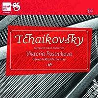 チャイコフスキー:ピアノ協奏曲全集(Tchaikovsky:Complete Piano Concertos)