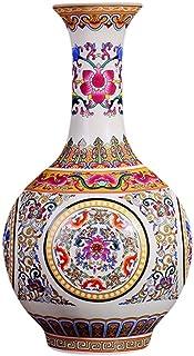 Ceramic Vase Vase Ceramics Modern Fashion Countertop Vase Living Room Home Decoration Ornaments Set Auspicious Pattern Bot...