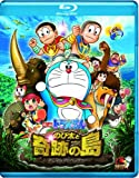 映画ドラえもん のび太と奇跡の島~アニマル アドベンチャー~ブル...[Blu-ray/ブルーレイ]