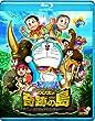 映画ドラえもん のび太と奇跡の島 ~アニマル アドベンチャー~ブルーレイ 通常版 [Blu-ray]