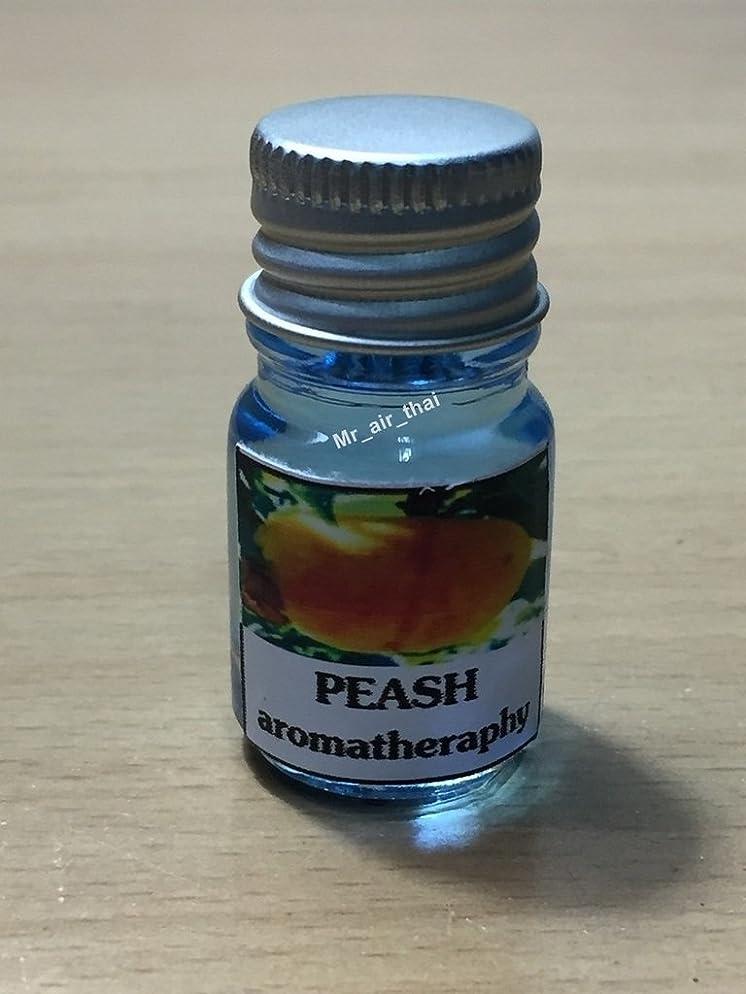 権威急ぐマンモス5ミリリットルアロマ桃フランクインセンスエッセンシャルオイルボトルアロマテラピーオイル自然自然5ml Aroma Peach Frankincense Essential Oil Bottles Aromatherapy Oils natural nature