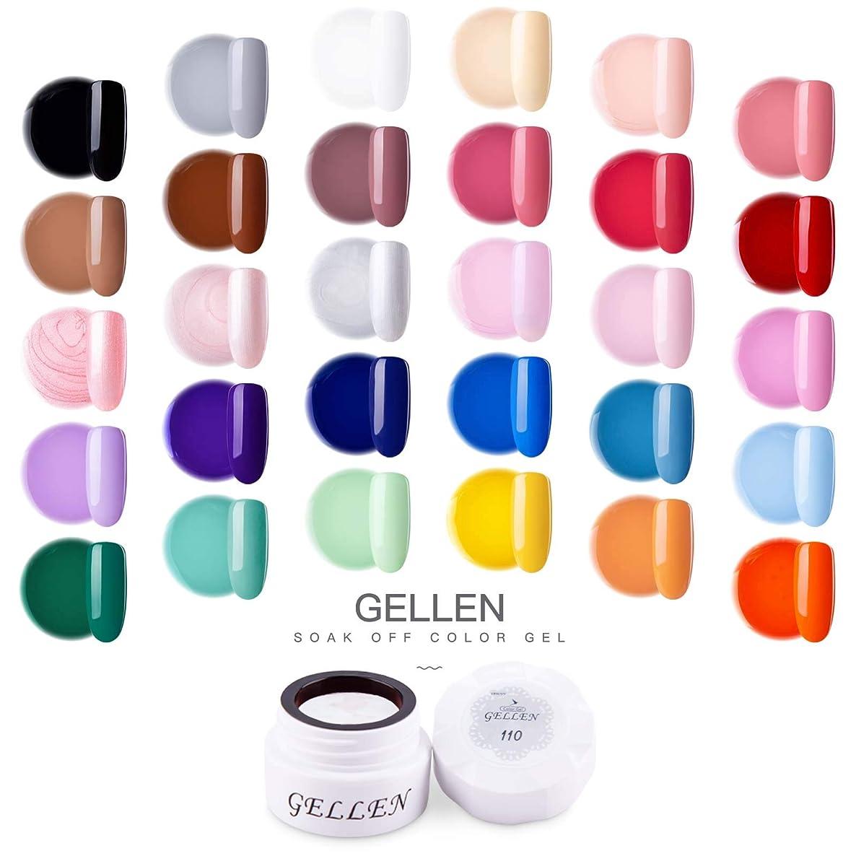 カメラに勝る疑い者Gellen カラージェル 30色定番カラー セット 高品質 5g ジェルネイル カラー ネイルブラシ付き