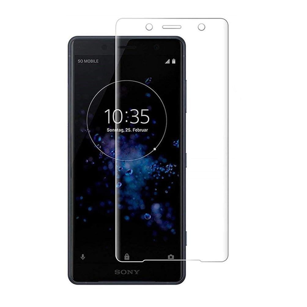 権限以来資産Sony Xperia XZ2 Compact ガラスフィルム Sony エクスペリア XZ2 Compact SO-05K 強化ガラスフィルム【硬度9H/3D Touch/硬度9H/飛散防止/高透過率/指紋防止/気泡なし/自動吸着】