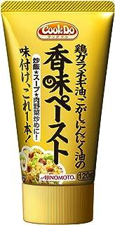 味の素 Cook Do香味ペースト(汎用ペースト調味料)<塩> 120g