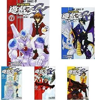 遊☆戯☆王GX 全9巻セット
