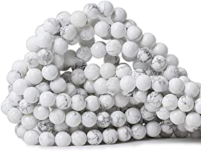 Qiwan 45PCS 8mm Gorgeous Natural White Howlite Round Beads Gemstone Loose Beads for Jewelry Making 1 Strand 15