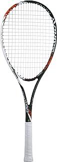 ゴーセン(GOSEN) [ガット張り上げ済] ソフトテニス ラケット アクシエス 300 マットレッド(MR) SRA3MR