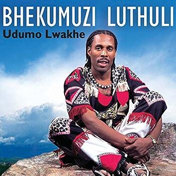 Udumo Lwakhe