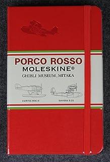 紅の豚 ポルコ・ロッソ モレスキン ルールドポケット(罫線) ジブリ美術館限定