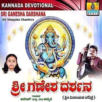 Sri Ganesha Darshana