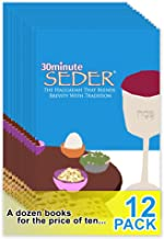 30 Minute Seder: The Haggadah that Blends Brevity with Tradition 12 PACK
