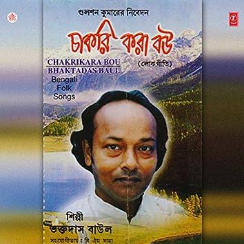 Chakrikara Bou