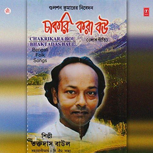 Ram Krishan Pal