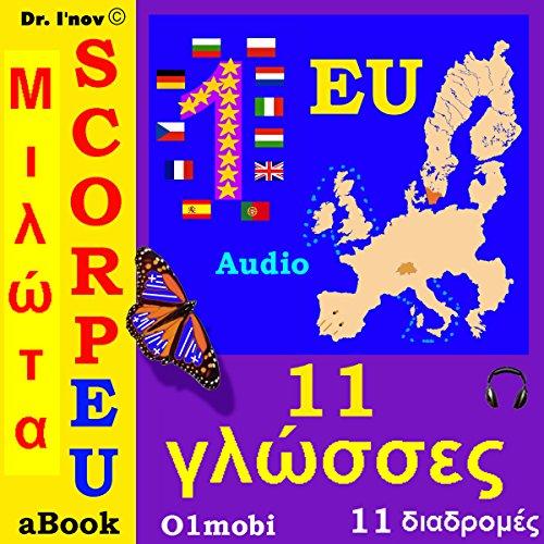 I speak ScorpEU (with Mozart) for Greek Speakers audiobook cover art