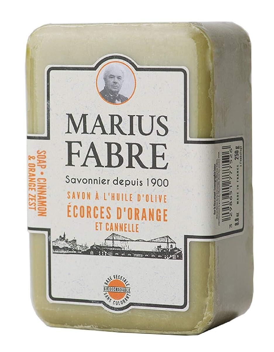 防止実際の眉サボンドマルセイユ 1900 シナモンオレンジ 250g