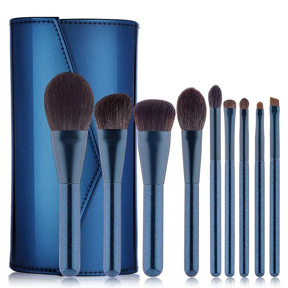 明るい革のPUバッグポータブル旅行ブラシと木製のハンドルで設定されたパールブルーメイクブラシ美容美容ツールの9個