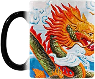 InterestPrint Dragon Statue in Chinese Temple Thailand Heat Sensitive Color Changing Coffee Mug, 11oz Morphing Tea Cup for Mom Dad
