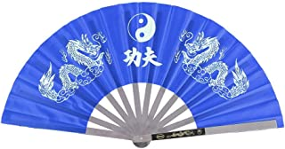 Chinese Kung Fu Tai Chi Fan Martial Arts Dance Folding Fan Stainless Steel Written Kung Fu Chinese Style(Blue)