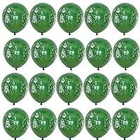 数字バルーン ホームサンタクロースクリスマス用10インチ20枚メリークリスマスラテックス風船新年のパーティーの装飾 装飾 (Ballon Size : 1, Color : 11)