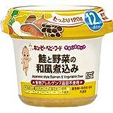 キユーピー すまいるカップ 鮭と野菜の和風煮込み 120g (12ヵ月頃から)×4個