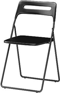 Ikea Nisse Folding Chair (Polypropylene ,Black,1 Piece)