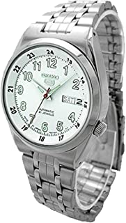 Seiko Men's White Dial Stainless Steel Band Watch - SNK579J1