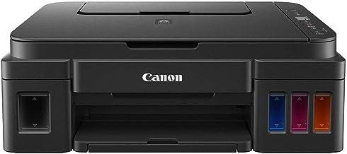 Canon Pixma G2012 All-in-One Ink Tank Colour Printer (Black)