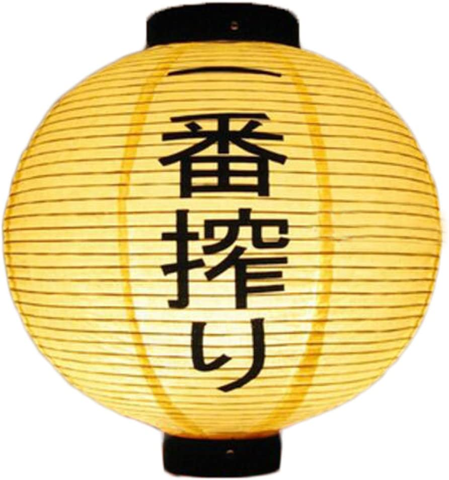 George Jimmy Japanese Max 52% OFF Style Hanging Dec Sushi Restaurant 2021 Lantern
