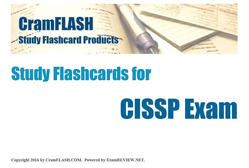不良対処ガラスCramFLASH Study Flashcards for CISSP Exam: 100