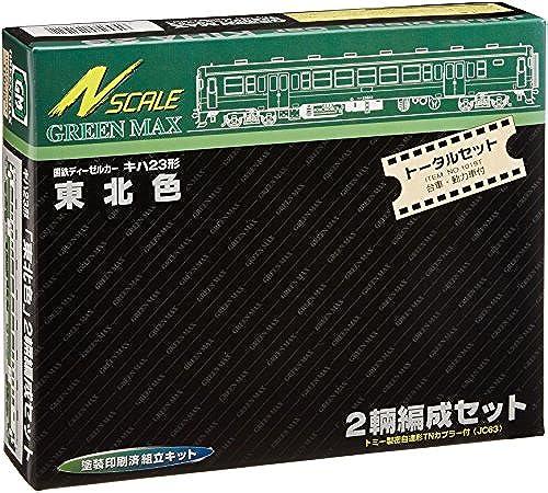 J.N.R Type Kiha23 (Touhoku Colour) 2 Car Formation Total Set (with Motor) (Pre-ColGoldt Kit) (Model Train)